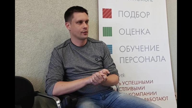 Отзыв Суртаев Александр Михайлович руководитель направления стратегии АО ТГК 11