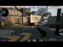 CS:GO | КС:ГО | Counter-Strike: Global Offensive