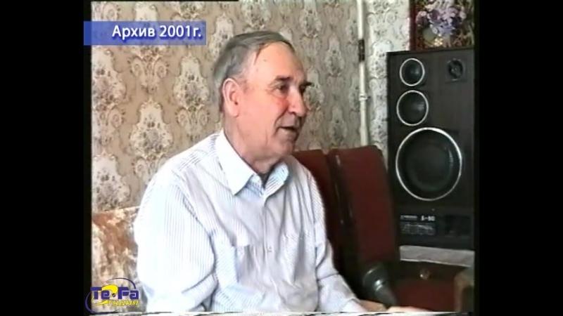 Цикл передач Победители Мишков Николай Александрович 2001 г смотреть онлайн без регистрации