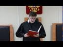 Оглашение решения о домашнем аресте гендиректора ЗАО Тролза
