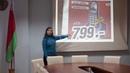 Психологическое воздействие рекламы на потребителя Её роль в формировании покупательского спроса