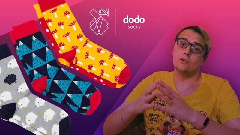 Огляд шкарпеток від Dodo Socks | Набір Yukon