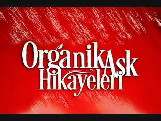 Organik_Aşk_Hikayeleri_2017