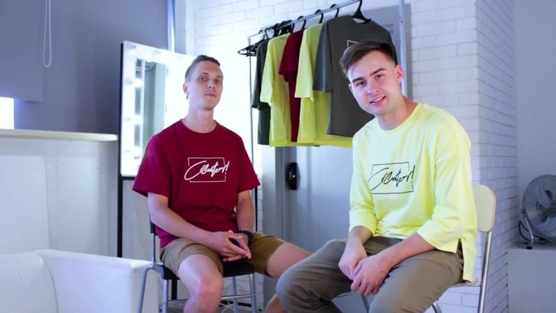 История создания бренда одежды Creator Тизер к новому шоу