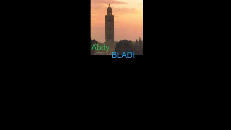 MOROCCO Top Singers- Abdy- Bladi [No Lyric]
