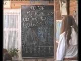 Асгардское Духовное Училище-Курс 1.4.-Звёзды и Земли – Астрология (урок 2 - График Жизненной Активности).