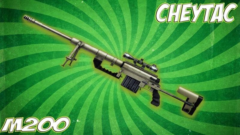 Макрос на CheyTac M200 фастзум сэнс 20 прицел 5