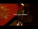 The Lost Room Потерянная комната заставка