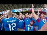 Фанаты сборной Исландии на «Стадионе Спартак»