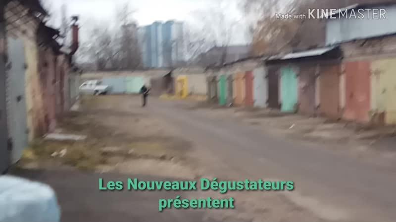 Хрен его знает ou le sens de la vie (фр. с русскими субтитрами)