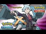 Pokemon Omega RubyAlpha Sapphire - Battle! Champion Music (HQ)