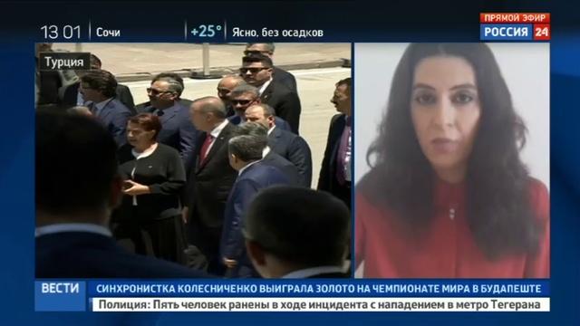 Новости на Россия 24 • Годовщина попытки госпереворота: в Турции - памятные мероприятия