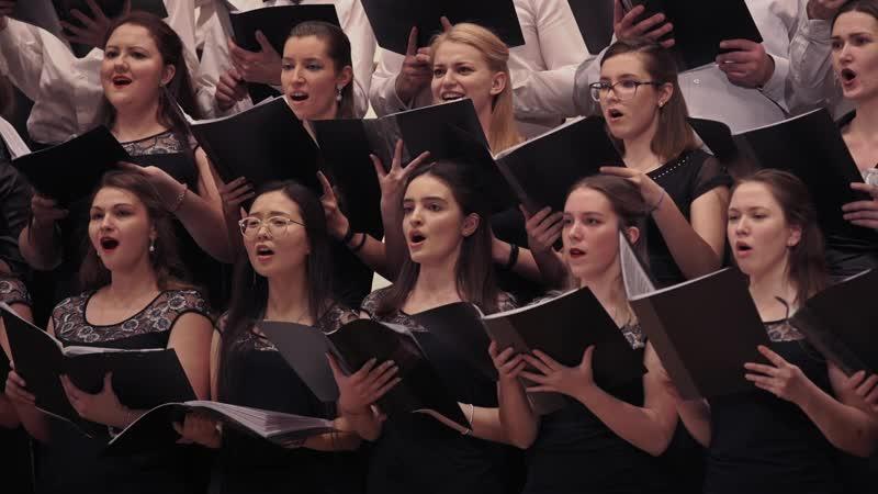 Хор Финуниверситета, Камерный хор CARPE DIEM (НИЯУ МИФИ) — Буцко «Свадебные песни»