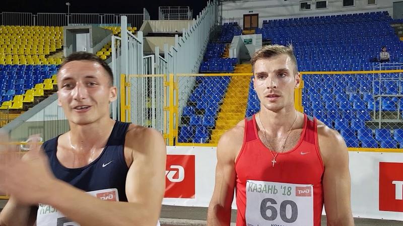 Артём Лукьяненко и Евгений Лиханов- первое и второе место Командного чемпионата России в семиборье