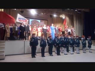 Торжественное собрание, посвящённое 100-летию ВЛКСМ. Заключительная песня.