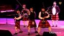 Легенды Ирландии и Шотландии Оркестр волынщиков City Pipes