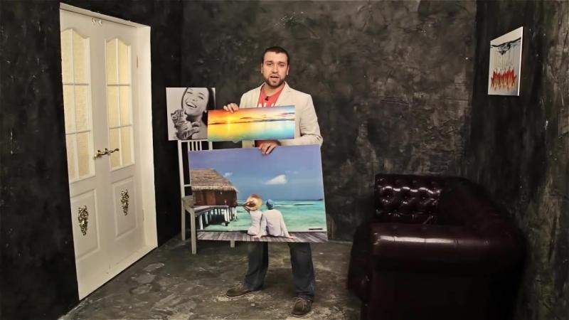 Что такое фотокартины - Печать фото на Пенокартоне