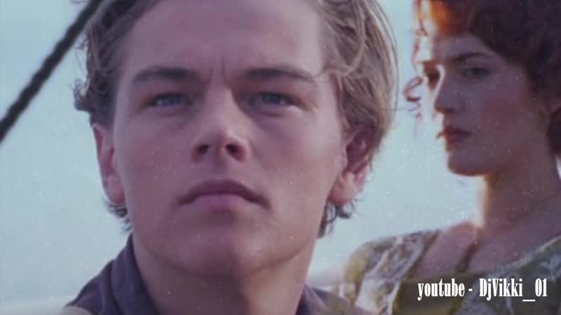 Титаник/Titanic 1997
