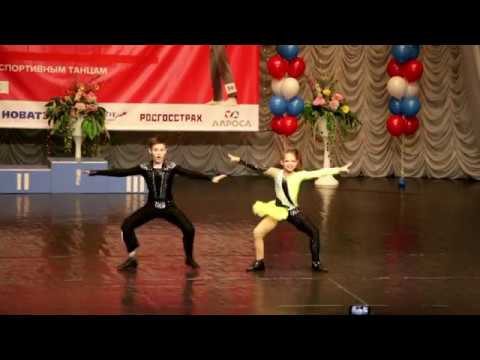Акробатический рок-н-ролл (16.2.2018) Первенство ДЮСШ по спортивным танцам. Новосибирск