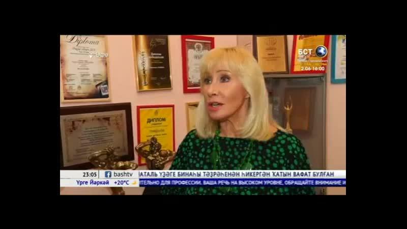 Дәүләт Думаһы депутаты Оксана Пушкина «Тамыр» балалар һәм үҫмерҙәр каналында булды