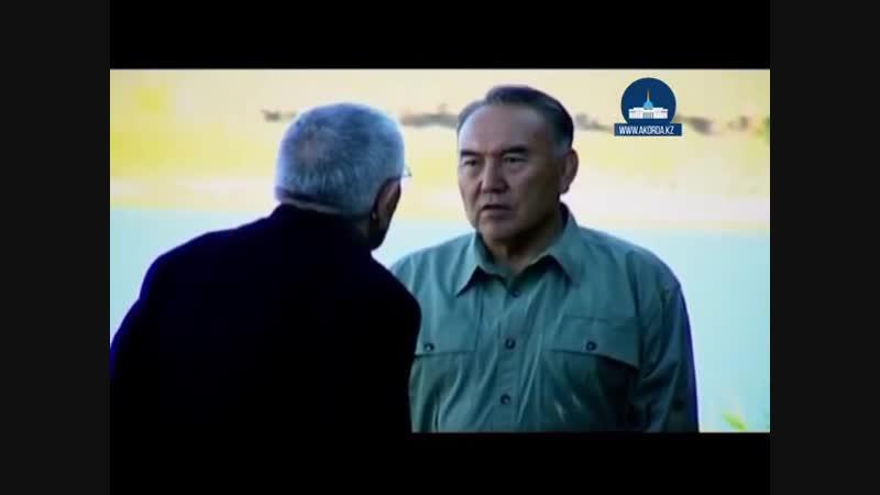 Назарбаев рассказал о самом мучительном моменте в своей жизни