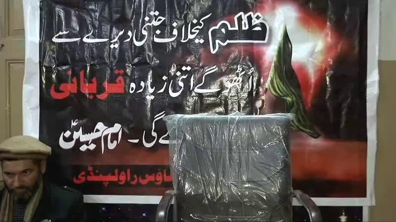 Rawalpindi Nagar House 2018 12 16 RabeulThani 08 Sheikh Mirza Husain Sabiri Majlis e Tarheem