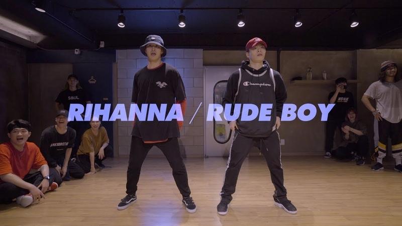 Rihanna - Rude Boy | Jay B X Force Collab class
