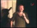 06. Владимир Высоцкий - Про дикого вепря (Виталий Шаповалов и актеры театра)