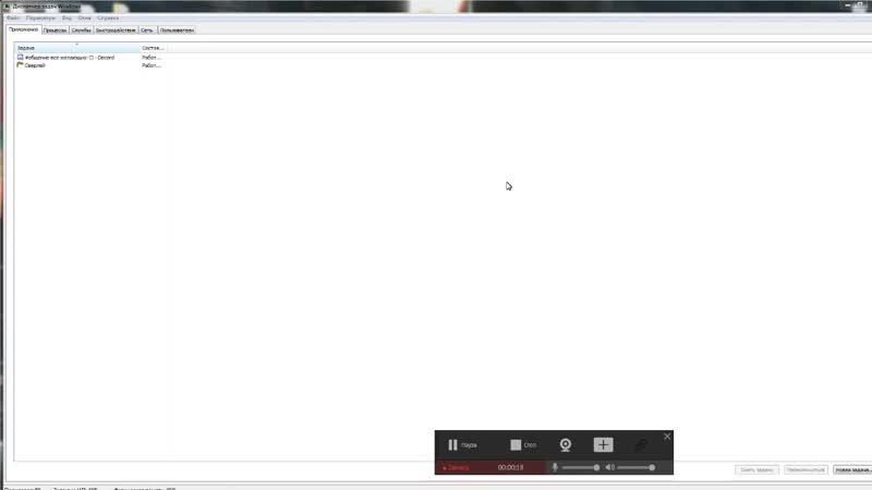 Desktop 01.01.10000