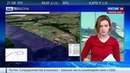 Новости на Россия 24 • Запись последних минут полета польского президентского борта: версия МАК подтверждается