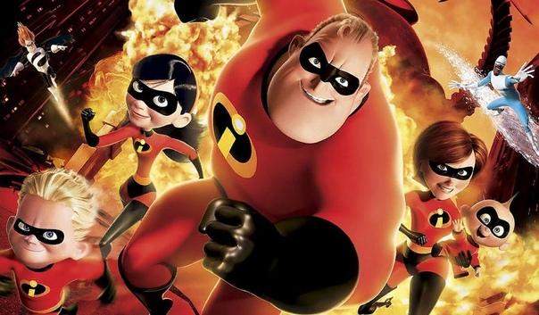 Мультфильм «Суперсемейка» (Pixar, 2004): Американский подход к решению проблем Большинство сюжетных линий Pixar идентичны. Под соусом из разных декораций из фильма в фильм кочует одна и та же