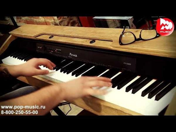 Цифровое пианино CASIO PX A800