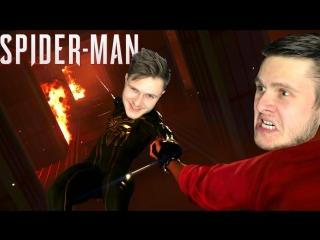 FROST НА ВОЛОСКЕ Spider-man #6