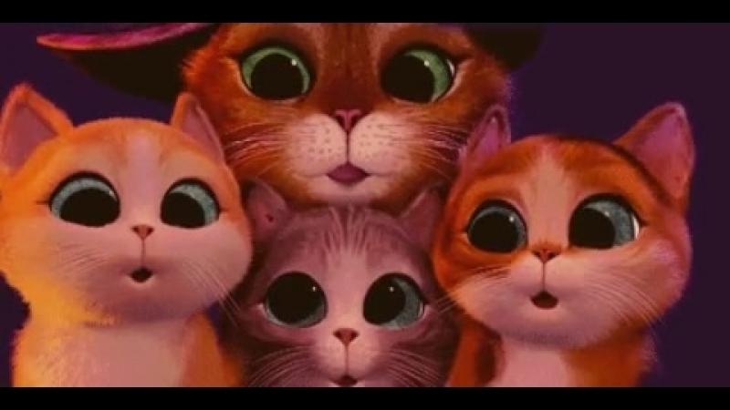 Кот в сапогах: три дьяволенка