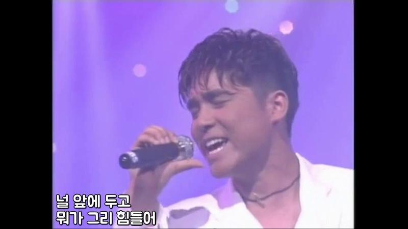 [전설의 시작 / 데뷔 무대] 임창정 (Lim Chang Jung) - 이미 나에게로 (Already To Me) (1995年)