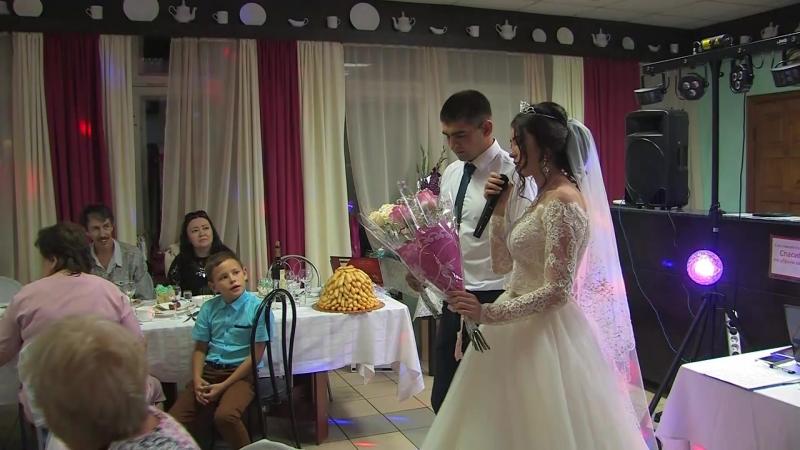 Видеоотзыв свадьба Рузиля и Гузель 18 августа 2018.mp4