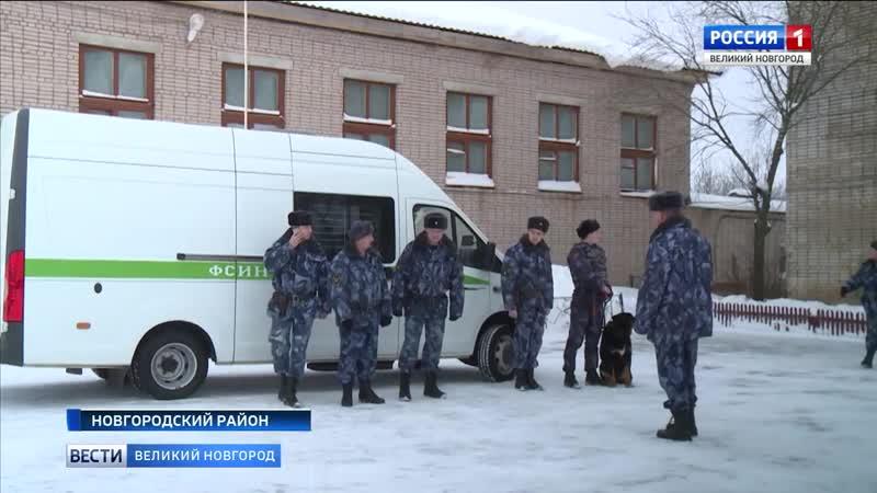 Юбилей конвойной службы УФСИН 18 01 19
