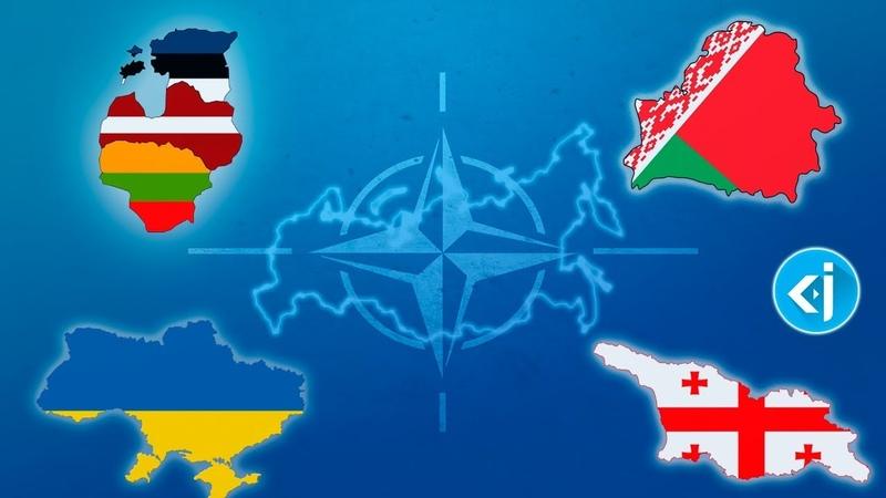 Горячие точки борьбы России и НАТО