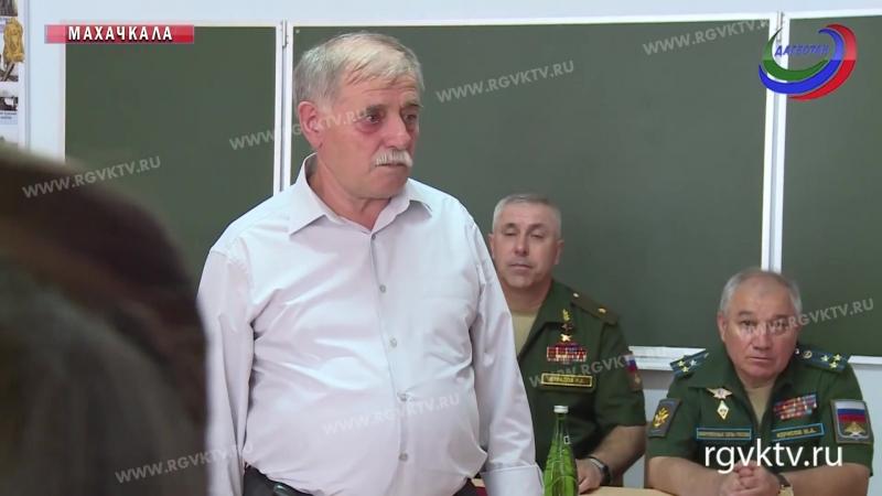 Активисты движения Юнармия встретились с героем России Рустамом Мурадовым