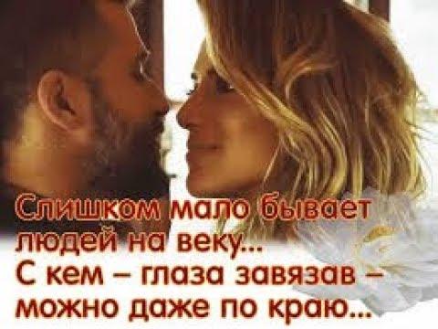 Aš Tave Myliu Mėgstamiausia Tu Geriausia ..... часть 22