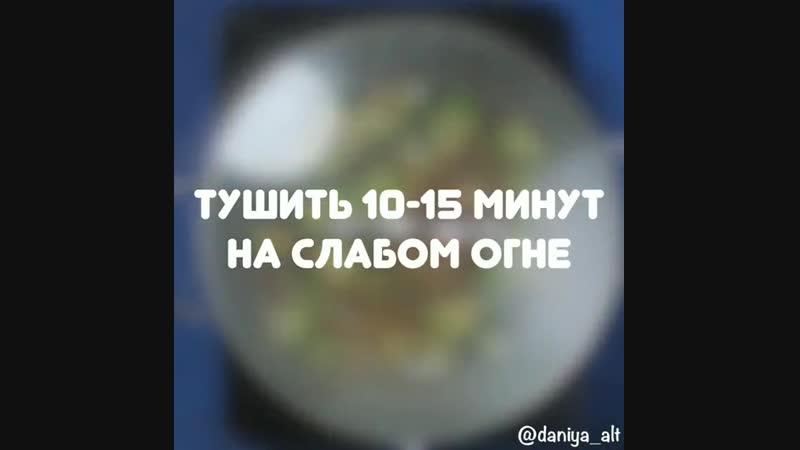Говядина с брокколи в соевом соусе