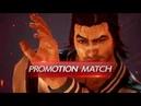 Tekken 7 Xbox One Arcade Battle as Lei Wulong