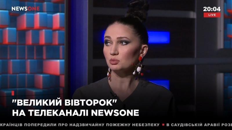 На каком языке вы бы хотели смотреть ТВ Бацман Доний Нимченко и Кривенко на NEWSONE 16 10 18