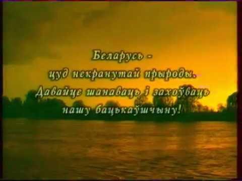 Рекламный блок и анонс Личный вклад НТВ Беларусь май 2004 3