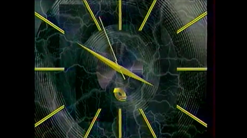 Staroetv.su / Переход вещания с Московии на ТВ Центр (27.06.1999)