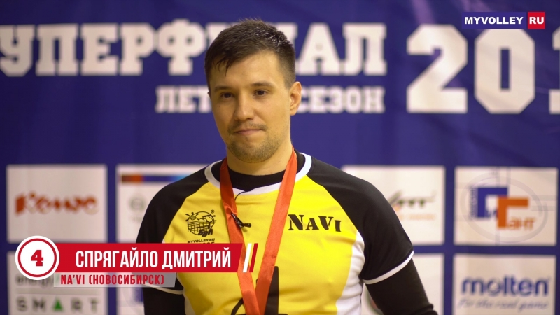 БВЛ СУПЕРФИНАЛ Летний сезон 2018 КОМУС