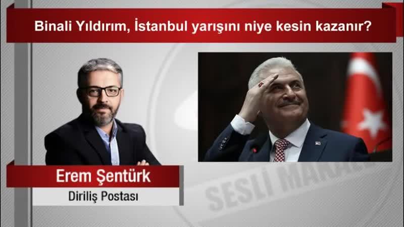 Erem Şentürk Binali Yıldırım, İstanbul yarışını niye kesin kazanır