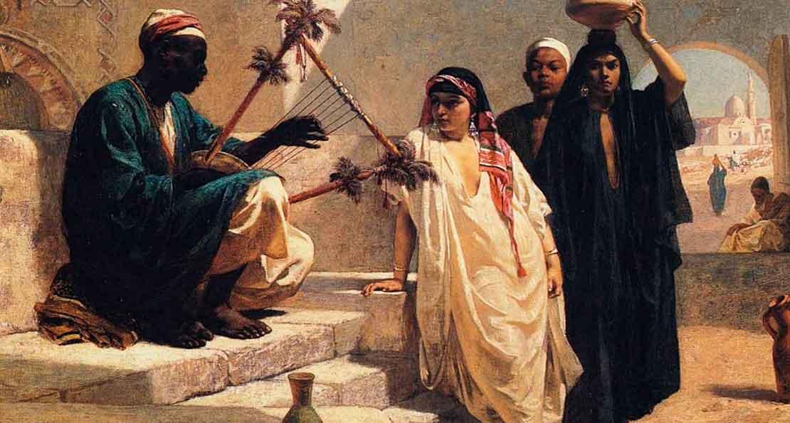 Черные рабы