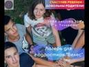 Лагерь для подростков Велес