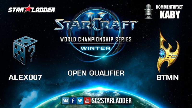 2019 WCS Winter Open Qualifier 2 Match 4: Alex007 (R) vs Btmn (P)